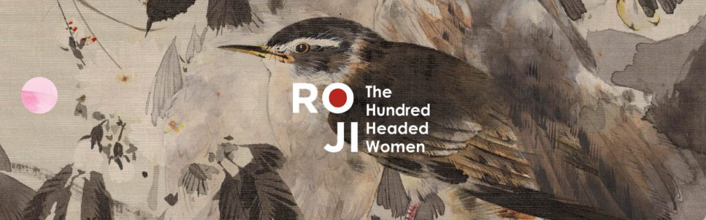The Free Jazz Collective – Roji – The Hundred Headed Women (Shhpuma) ***½