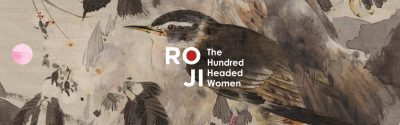Gapplegate Guitar and Bass Blog – Roji – The Hundred Headed Woman